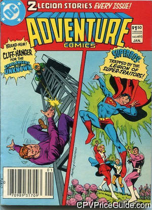 adventure comics 495 cpv canadian price variant image