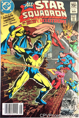all star squadron 21 cpv canadian price variant image