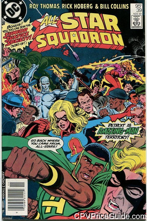 all star squadron 39 cpv canadian price variant image