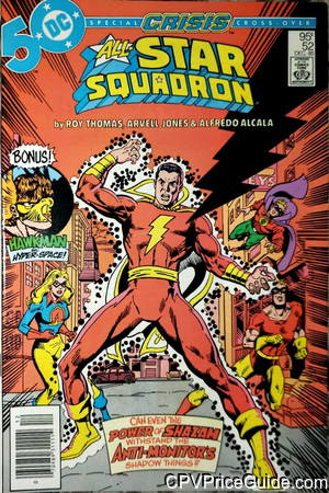 all star squadron 52 cpv canadian price variant image