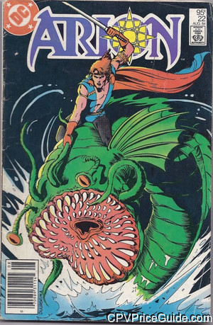 arion lord of atlantis 22 cpv canadian price variant image