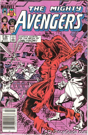 avengers 245 cpv canadian price variant image