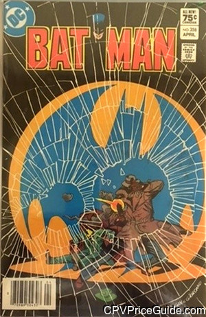 batman 358 cpv canadian price variant image