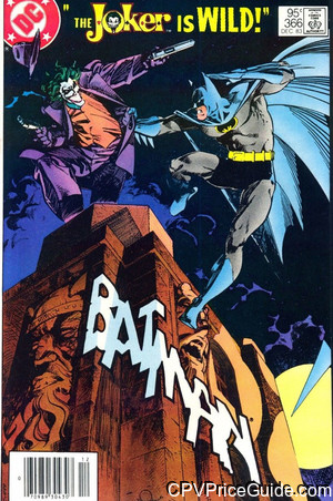 batman 366 cpv canadian price variant image