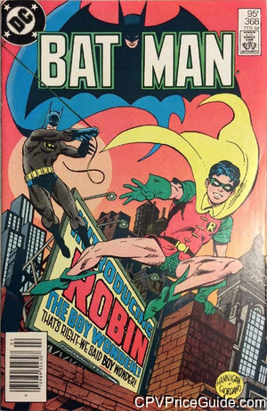 batman 368 cpv canadian price variant image