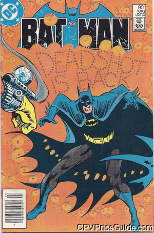 batman 369 cpv canadian price variant image