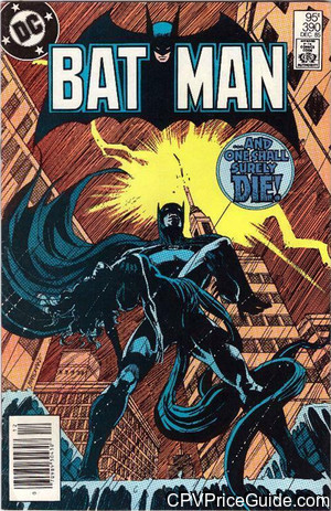 batman 390 cpv canadian price variant image