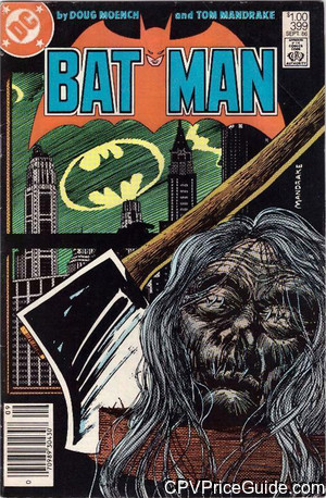 batman 399 cpv canadian price variant image