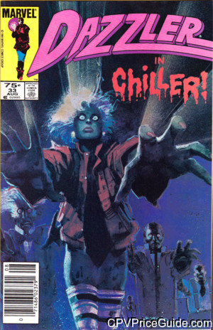 dazzler 33 cpv canadian price variant image