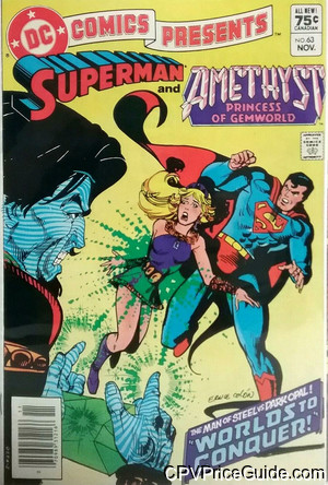 dc comics presents 63 cpv canadian price variant image