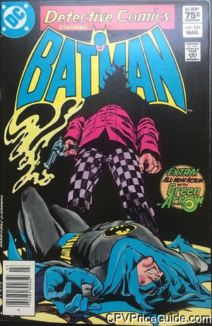detective comics 524 cpv canadian price variant image