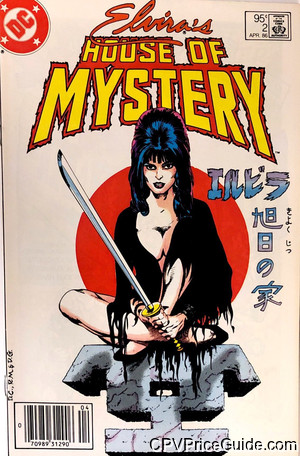 elviras house of mystery 2 cpv canadian price variant image