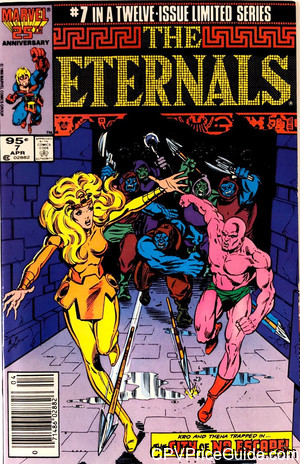 eternals 7 cpv canadian price variant image