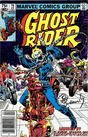 ghost rider 79 cpv canadian price variant image
