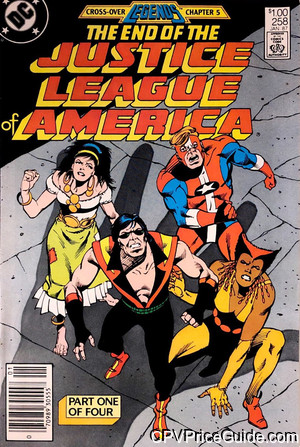 justice league of america 258 cpv canadian price variant image