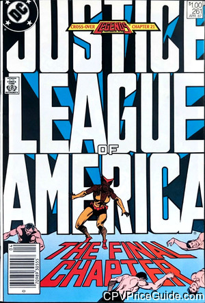 justice league of america 261 cpv canadian price variant image
