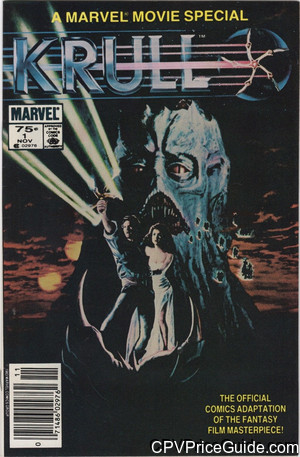 krull 1 cpv canadian price variant image
