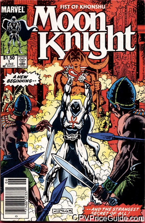 moon knight fist of khonshu 1 cpv canadian price variant image