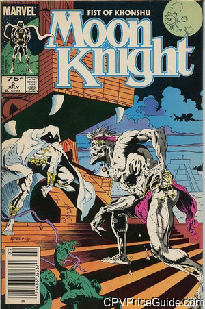 moon knight fist of khonshu 2 cpv canadian price variant image
