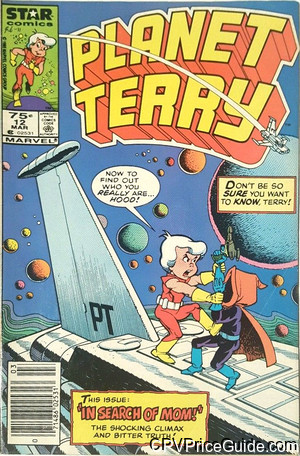 planet terry 12 cpv canadian price variant image