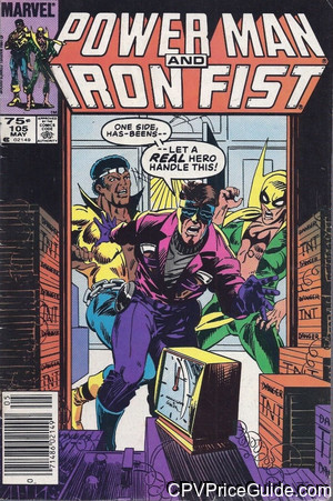 power man and iron fist 105 cpv canadian price variant image