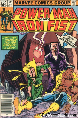 power man and iron fist 92 cpv canadian price variant image