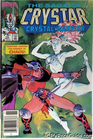 saga of crystar 10 cpv canadian price variant image