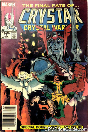 saga of crystar 11 cpv canadian price variant image