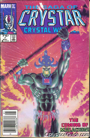 saga of crystar 7 cpv canadian price variant image