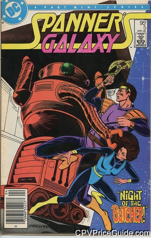 Spanner's Galaxy #5 95¢ Canadian Price Variant Comic Book Picture