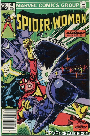 spider woman 46 cpv canadian price variant image