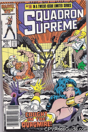 squadron supreme 10 cpv canadian price variant image