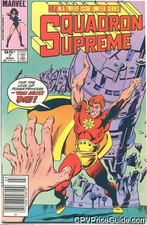 squadron supreme 7 cpv canadian price variant image