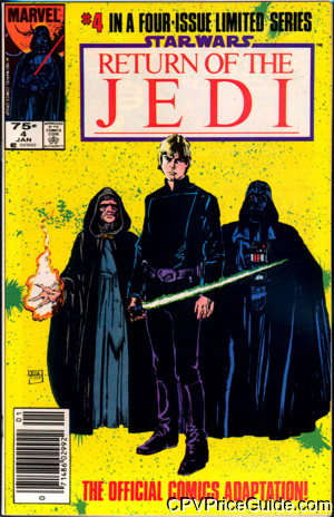 star wars return of the jedi 4 cpv canadian price variant image