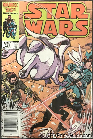 star wars 105 cpv canadian price variant image
