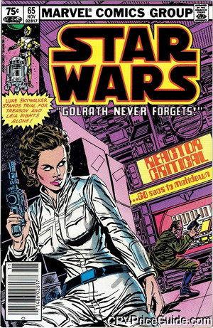 star wars 65 cpv canadian price variant image