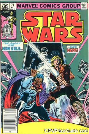 star wars 71 cpv canadian price variant image
