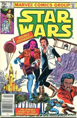 star wars 73 cpv canadian price variant image