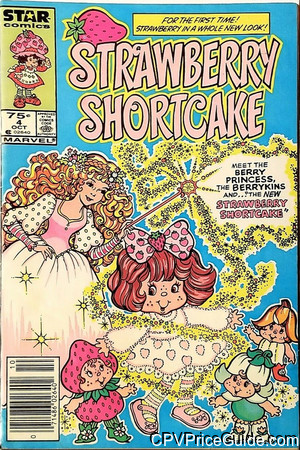 strawberry shortcake 4 cpv canadian price variant image
