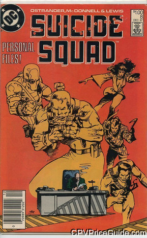 suicide squad 8 cpv canadian price variant image