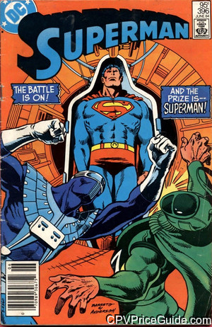 superman 396 cpv canadian price variant image