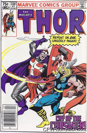 thor 330 cpv canadian price variant image