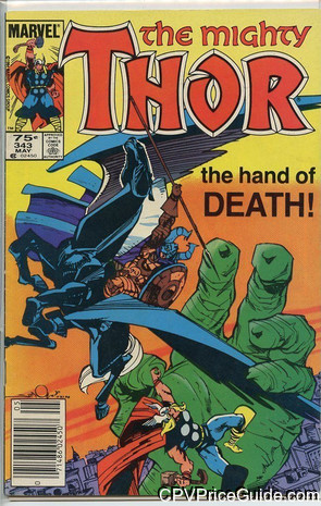thor 343 cpv canadian price variant image