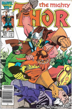 thor 367 cpv canadian price variant image
