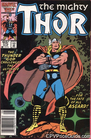 thor 370 cpv canadian price variant image