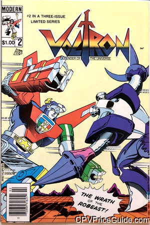 voltron 2 cpv canadian price variant image