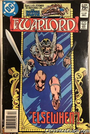 warlord 64 cpv canadian price variant image