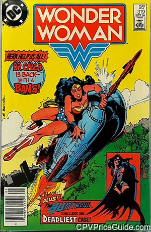 wonder woman 319 cpv canadian price variant image